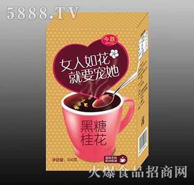 今跃黑糖桂花茶200克