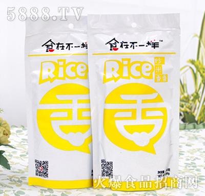 食在不一样炒米