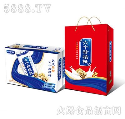 六个珍核桃植物蛋白饮料礼盒