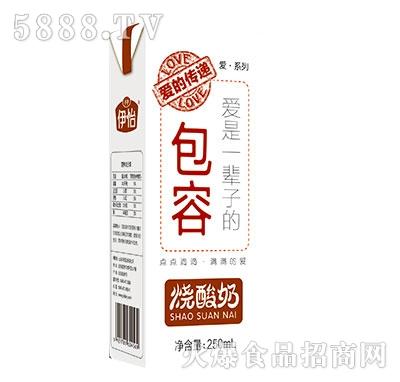 伊怡烧酸奶250ml