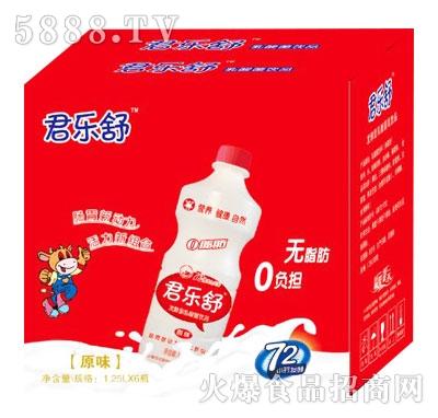 君乐舒原味发酵型乳酸菌饮品1.25LX6