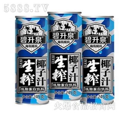 碧升泉生榨椰子汁椰汁245ml