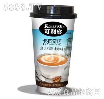20g可利客卡布奇诺泡沫咖啡(即溶咖啡饮料)