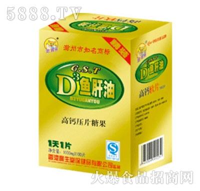 金臂膀D3鱼肝油100l