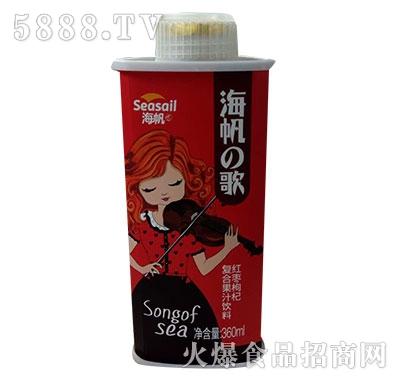 海帆红枣枸杞复合果汁饮料360ml