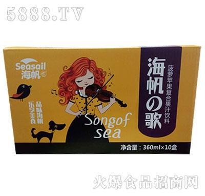 海帆菠萝苹果复合果汁饮料360mlx10盒