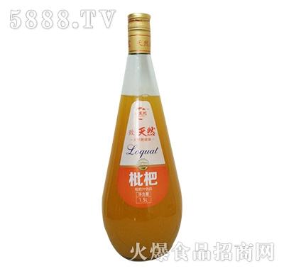 致天然枇杷汁�料1.5L