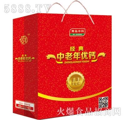 青岛中科经典中老年优钙红装礼盒