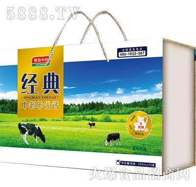 青岛中科经典中老年优钙礼盒