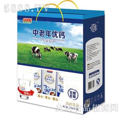 青岛中科经典中老年优钙牛奶低糖低脂礼盒