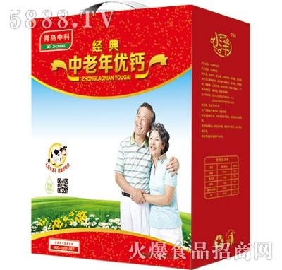 青岛中科经典中老年优钙牛奶礼盒装