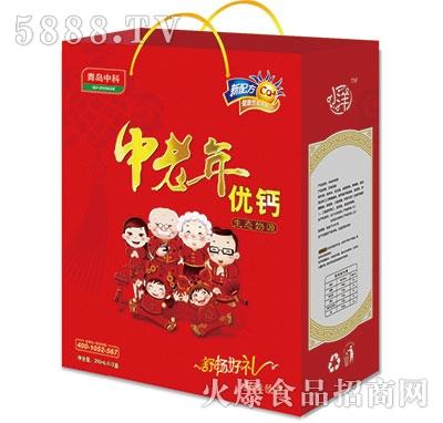 青岛中科经典中老年优钙生态奶礼盒