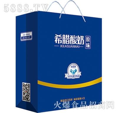 青岛中科希腊酸奶钻石装礼盒