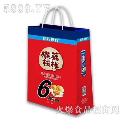 初元食疗猴菇核桃饮品手提袋