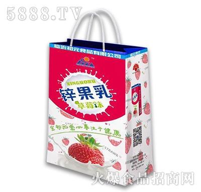 金初元果酸乳饮品草莓味手提袋