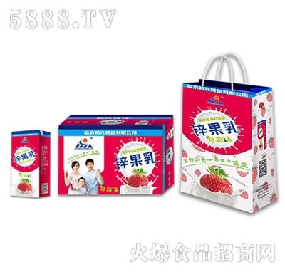 金初元果酸乳饮品草莓味手提袋箱