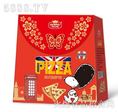 杰士利苏式披萨饼
