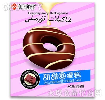 美的客甜甜圈巧克力味蛋糕散装称重