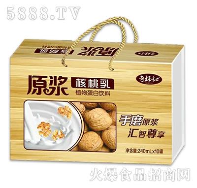 奇福记原浆核桃乳植物蛋白饮料240mlx12罐