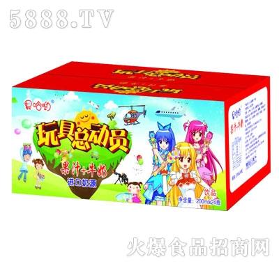 果哈呦玩具总动员果汁+牛奶200mlX24瓶