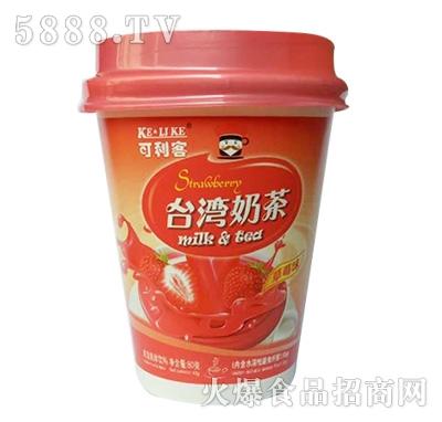 可利客台湾奶茶草莓味