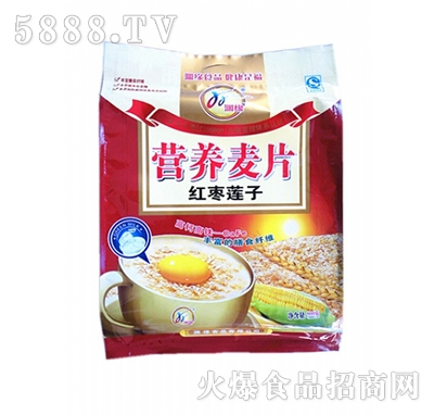 红枣莲子营养麦片800克袋装