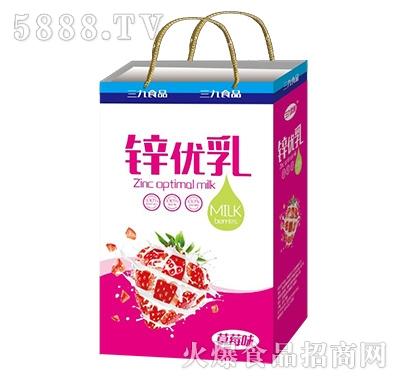 三九穆朗锌优乳草莓味乳味饮品手提袋