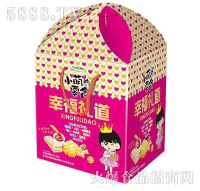 5杰格郎小萌的零食幸福礼道