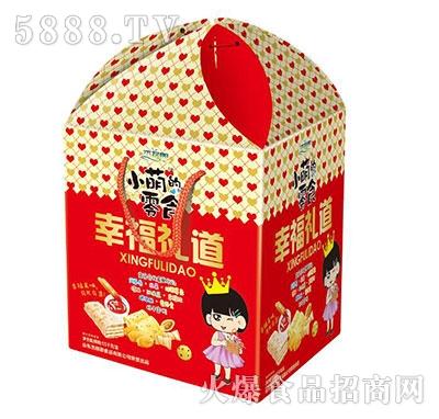 5杰格郎小萌的零食幸福礼道红