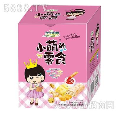 500g杰格郎小萌的零食(粉)礼盒