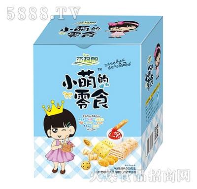 500g杰格郎小萌的零食(蓝)礼盒