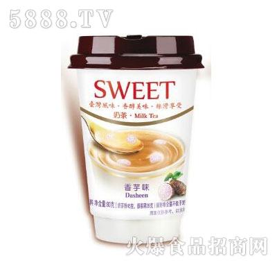 佳因美高杯香芋味奶茶(80克)产品图