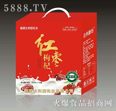 250mlx12盒红枣枸杞