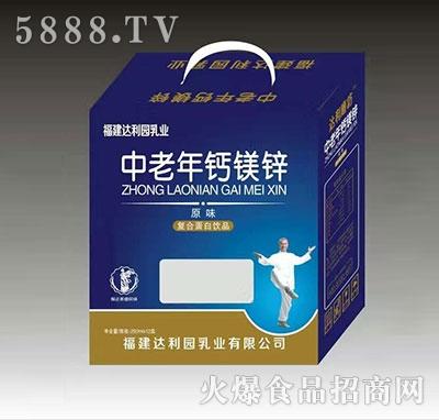 达利园250mlx12盒中老年钙美锌复合蛋白饮品