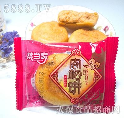 蔡当家肉松饼芝麻味