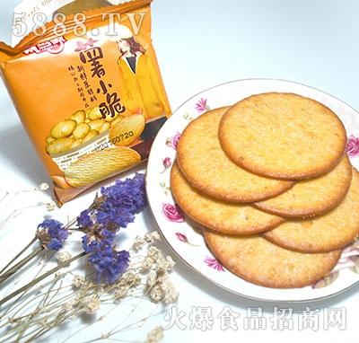 蔡当家薯小脆韧性饼干黄