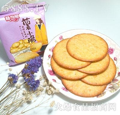 蔡当家薯小脆韧性饼干紫