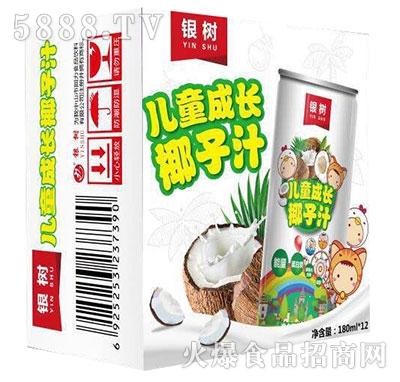 银树儿童成长椰子汁
