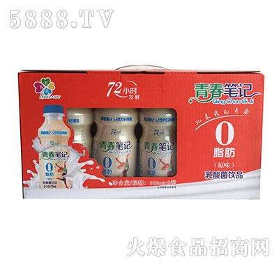 青春笔记乳酸菌饮品338mlx8瓶