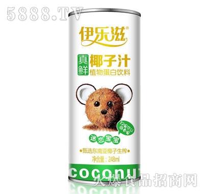 伊乐滋248ml椰子汁