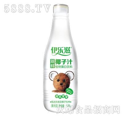 伊乐滋新鲜椰子汁1.25L