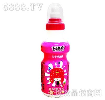 卡洛布乳酸菌饮品草莓味