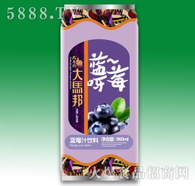 大马邦蓝莓汁饮料960ml