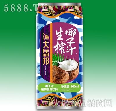 大马邦生榨椰子汁饮料960ml