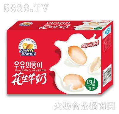 调皮虎花生牛奶箱装