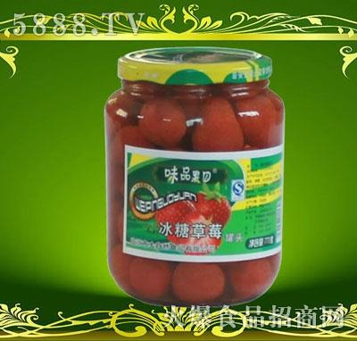味品果园冰糖草莓罐头770g