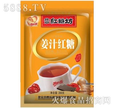 开心乐姜汁红糖350g