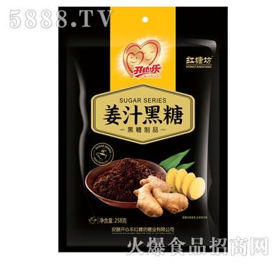 开心乐红糖坊姜汁黑糖258g