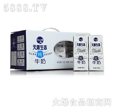 维维天山雪天原生态纯奶礼盒