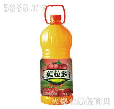 2.5L美粒多山楂果粒风味饮料